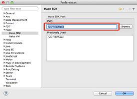 Haxe SDK のパスの入力