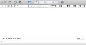 Web インスペクタのコンソール画面