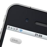 [iOS] カスタムUIButton の drawRect を呼んで角丸ボタンを作ってみた