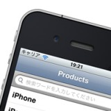 [iOS] Interface Builder を使わないで UISearchBar を追加してみた